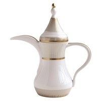 Bernardaud Sol Oriental Coffee Pot