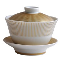 Bernardaud Sol Small Covered Cup