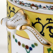 Herend Yellow Dynasty Cachepot, Special Edition
