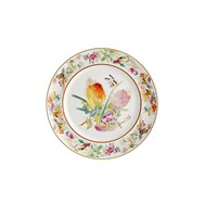 Vista Alegre Paco Real Dinner Plate, Pineapple