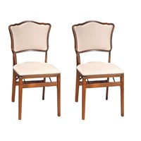French Provincial Back Folding Chair, Set of 2