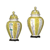 Herend Pair of Yellow Dynasty Covered Urns, Special Edition