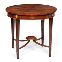 Round Mahogany Console Table