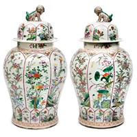 Large Birds and Florals Porcelain Urns, Set of 2
